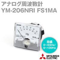 供应三菱電機 YM-206NRI FS1MA周波数計 (60mm×64mm) NN 电流表 电压表