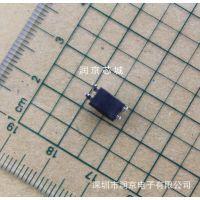 PC817B SHARP 夏普 通用光耦 润京芯城,一站式元器件直销商城