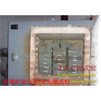 宜兴兴强炉业厂家直销高效节能型粉体材料2立方梭式窑