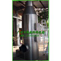 绿森工业酸雾净化器(水喷淋净化塔)LSP-XL
