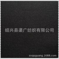 2015现货高质小西装面料 40/2+40D*40/2+40D黑色TR四面弹面料