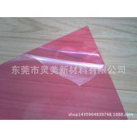 1.0mm红色透明PC片材适合窗口用