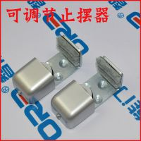 自动门3-6cm可调节止摆器