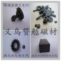同性磁材异性磁铁方块 赞勉黑色切割磁铁厂家 圆形铁氧体黑磁铁;热销同性黑色切割磁铁长方块形铁氧体磁铁
