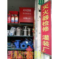旧灭火器回收更换 上海笋江消防灭火器维修厂家