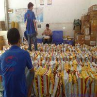 中山沙溪到缅甸DHL国际快递服务