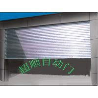超顺主要销售自动卷闸门、车库自动卷帘门、定制电动卷闸门、手动卷闸门。