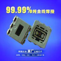 供应5050 1.5W七彩灯珠 5050RGB进口led