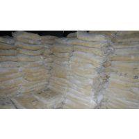 批发供应高纯度氢氧化钙(含量97%)