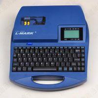 湖南长沙力码LK-340 线号机打标机线管打号机线标打印机电线号码管打码机