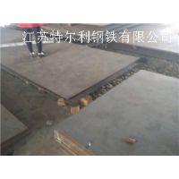 Mn13钢板长期销售