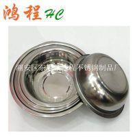 HC十元店热销盆 不锈钢盆