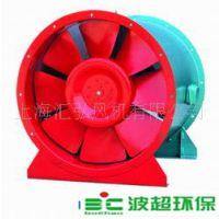 HTF-(A)-II消防排烟风机 3C认证消轴流风机 大风量耐高温排烟风机