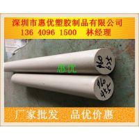 广州优质PEEK棒|厂家保质保量|进口PEEK棒特价区