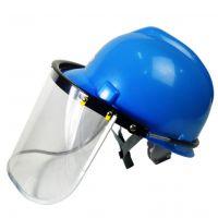 YOUNGER 304头盔式防冲击面屏 铝合金面屏支架 加厚4MM耐高温面罩