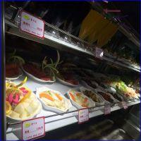 火锅自选菜品冷藏展示柜 前后敞开自助餐点菜柜 湘潭麻辣烫保鲜柜