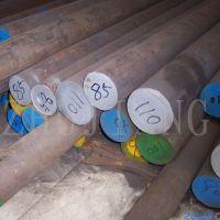 %低价供应%310S太钢不锈钢光亮棒、规格6-12-20-80圆钢黑棒板