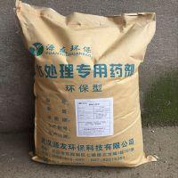 供应除磷剂YP-3高效快速除磷见效快-污水除磷剂-源友环保