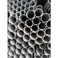 厂家直销,规格型号齐全,华岐镀锌管,消防管,管道配件,价格优惠