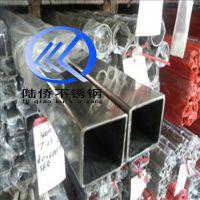 装饰201不锈钢圆管6*0.5防盗网管材