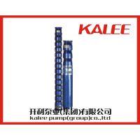 上海开利QJ型深井潜水电泵、井用泵