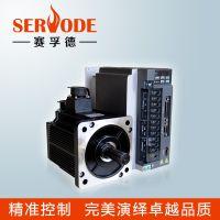 赛孚德ASD600A伺服驱动器 交流同步异步伺服电机 国产定位系统