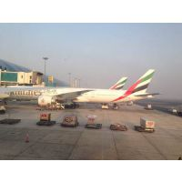 提供阿联酋到香港空运进口运输服务