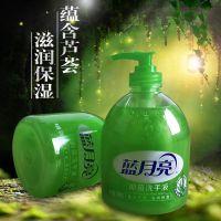 出售芦荟洗手液 抗菌洗手液 清爽不黏腻 清洁滋润 保湿洁净