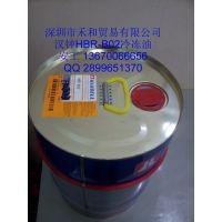 原装正品上海汉钟HBR-B01螺杆机专用合成冷冻油全国销售