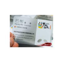 供应k不想做纸名片了,想找一家广州透明名片制作的厂家制作名片