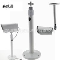SW11 I型全铝合金万向监控摄像机鸭嘴支架摄像头安防配件周边器材