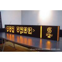 公示栏 迷你发光字 亚克力广告牌 高端LED发光字 广告立牌 发光