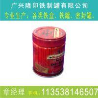 广东马口铁茶叶盒金属茶叶罐 咖啡盒 密封盖花茶铁盒 茶叶包装盒
