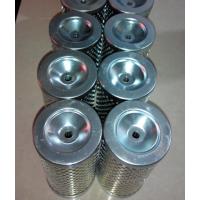 油动机入口滤芯 0110D010BN3HC/-V