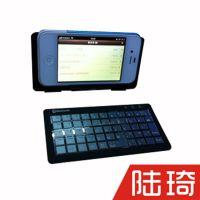 智能蓝牙键盘 不带充电 双模蓝牙键盘 支持各种电脑智能手机