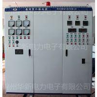 KGPS250-2.5真空炉中高频电源(一体柜) 辽宁锦州华新真空炉
