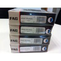 供应FAG16008-2Z进口轴承