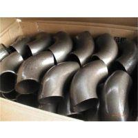 供应优质碳钢弯头 焊接弯头管路角度转弯处 厂家现货供应