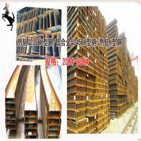 云南钢拓厂家直销Q345C/D 角钢/槽钢 h型/工字槽钢 抗震性能好