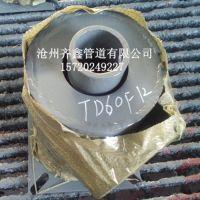 沧州齐鑫管道支架的常用类型及简介,厂家大公开