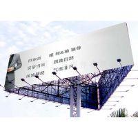 【深圳路牌广告哪家好?亦联路牌广告】大型户外喷绘 写真喷绘!