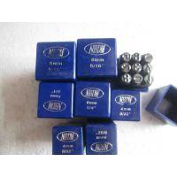 【质量保证】4 5 6 8精品英文和汉字雕刻钢号码 钢字模 钢字码