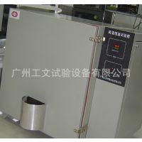 供应工文老化试验箱,整流器老化试验箱,整流器检测仪器,整流器老化箱