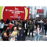 2016第二十三届京正(北京)孕婴童产品博览会、京正童装展
