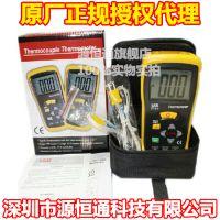 正规授权CEM华盛昌DT-613双通道温度表表面温度计测温仪带探头