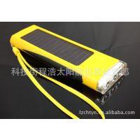 甘肃省兰州市供应太阳能充电器,兰州太阳能手电筒