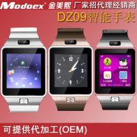 DZ09防水蓝牙智能穿戴手表 安卓智能手表 智能手机手表