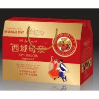 太原彩盒供应特产包装盒