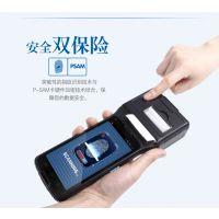 富立叶 工业级安卓物联网打印手持终端—CM550 支持指纹识别 PSAM卡