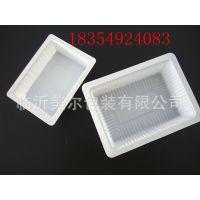 供应250g塑料豆腐盒 500g豆腐吸塑盒 白色盒子 可热封 环保耐高温